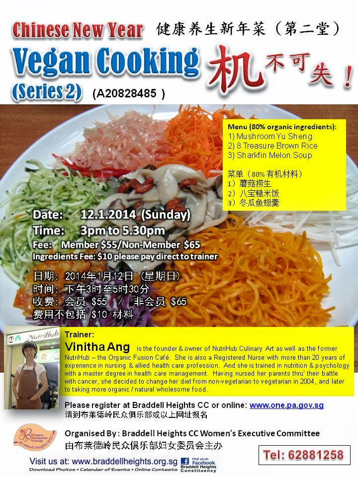 Vinitha's Chinese New Year Cooking class series 2 @ Braddell Heights CC