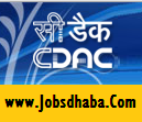 Centre for Development of Advanced Computing, C-DAC Recruitment, Sarkari naukri