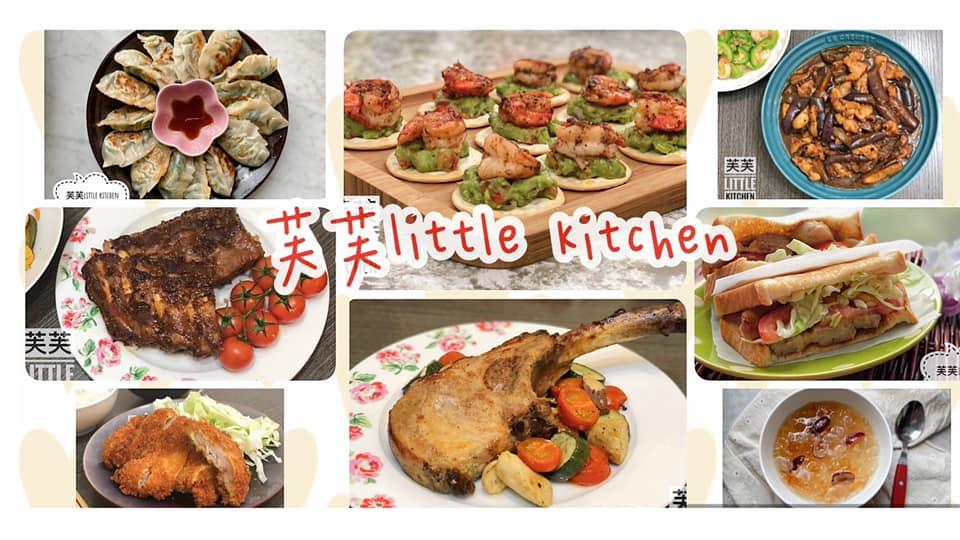 芙芙little kitchen
