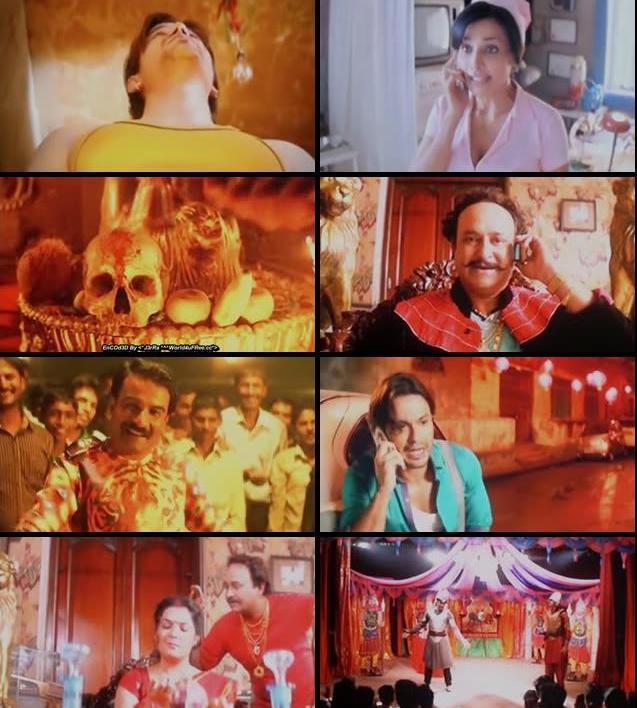 Guddu Ki Gun 2015 Hindi DVDScr