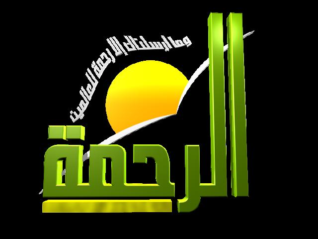 قناة النيل الرياضية سبورت