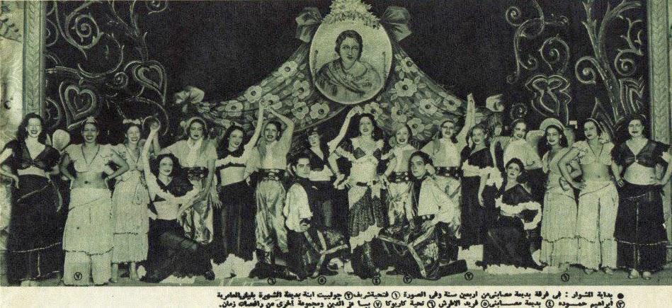 Badia Masabny y el casino Badia, casino de la opera