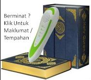 Al Quran Pen Reader