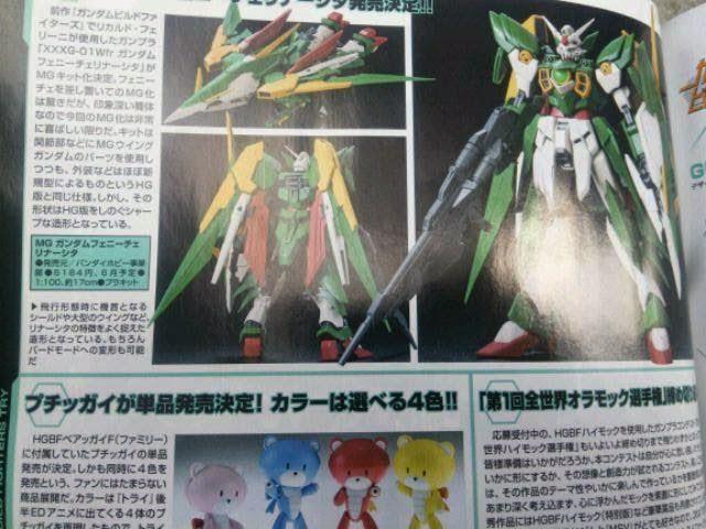 Master Grade Gundam Fenice Rinascita magazine scan image