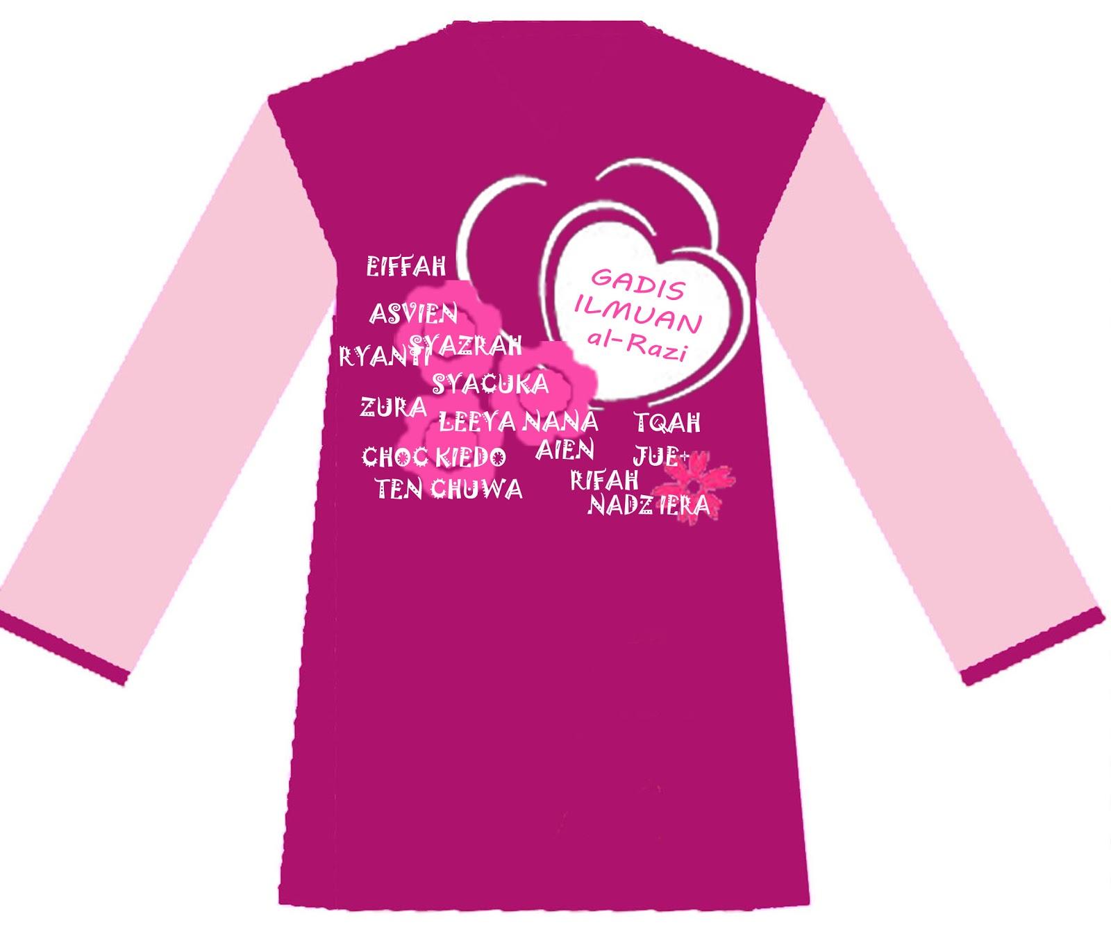 Design baju t shirt kelas - Baju Kelas Al Razi Back1 Download Image Design T Shirt