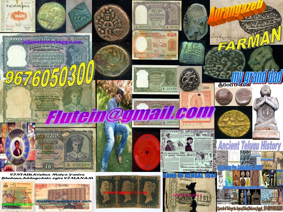 BANKNOTES,COINS,STAMPS POSTAL HISTORY BLACK PENNY SALES