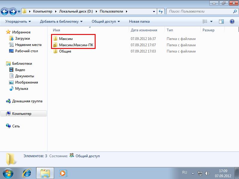 Windows как войти под другим пользователем