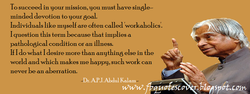 dr apj abdul kalam quotes in tamil images