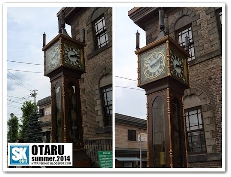 Otaru Japan - Otaru Steam Clock