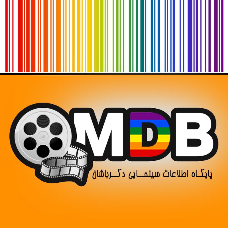 مکانی برای تبادل اطلاعات سینمایی