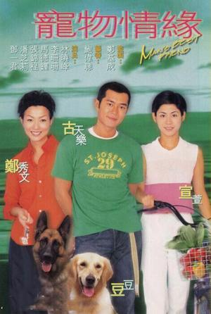 Chú Chó Thông Minh FFVN - Man's Best Friend FFVN (20/20) - (1999)