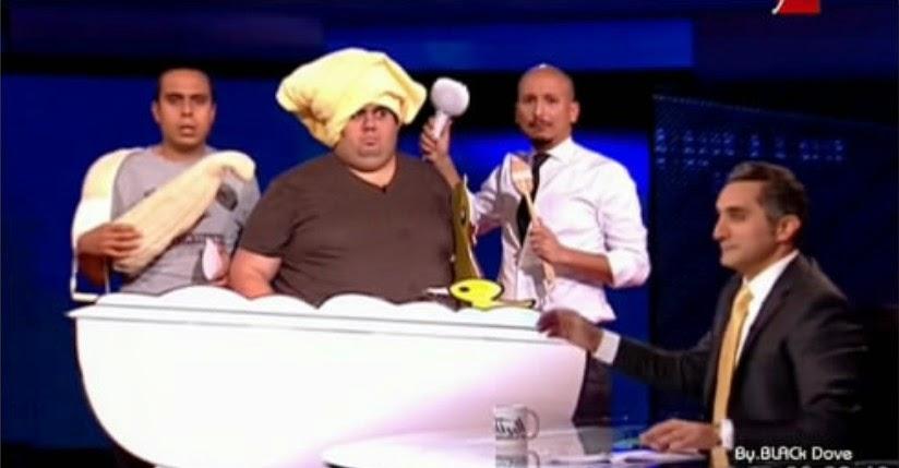 برنامج البرنامج - مع الاعلامى باسم يوسف الموسم الثالث الحلقة السادسة
