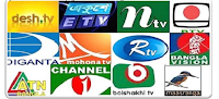 Television Channel List of Bangladesh