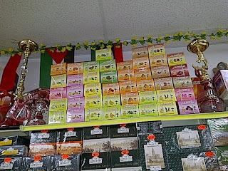Alfakher Hookah Shisha Tobacco at Pars Market LLC Howard County Columbia Maryland 21045 United States of America