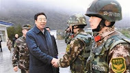 Tibet's Party Boss visits Indian Border