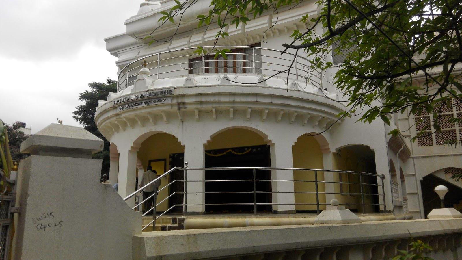 Kalki Temple - что посетить в Бангалоре