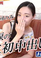 gachinco gachig209 超VIP ガチん娘! gachig209 志乃 -実録ガチ面接70-