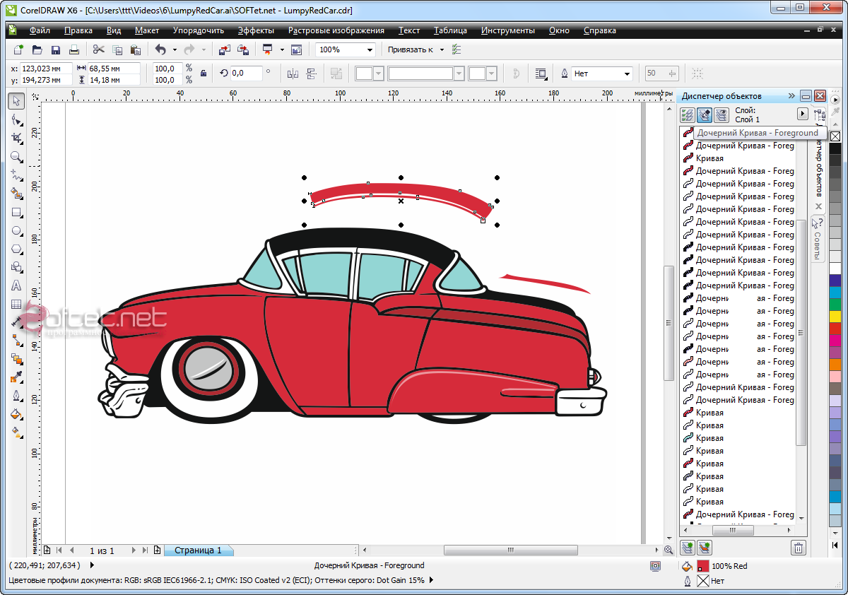 Download Corel Draw Crack X3