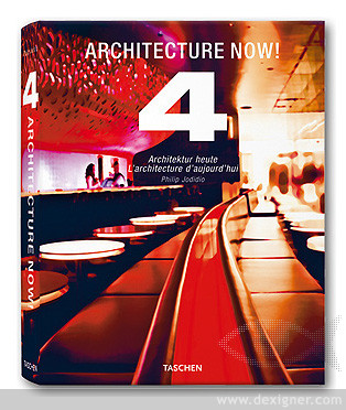 Architecture Now5
