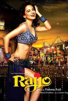 Rajjo Cast and Crew
