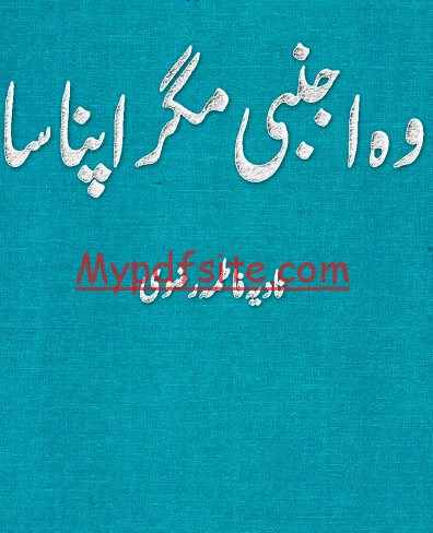 Wo Ajnabi Mager Apna Sa By Nadia Fatma Rizvi