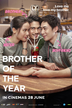 28 JUN 2018 - BROTHER OF THE YEAR (THAILAND)