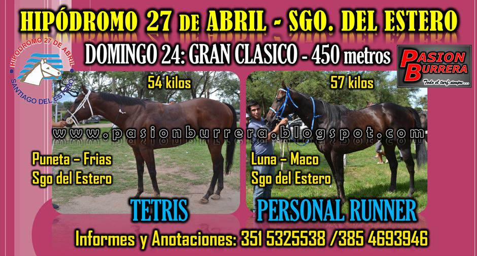santiago 24 - 450