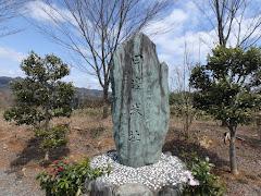 田邊城(岡山県津山市宮部下)