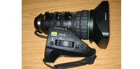 Óptica Canon YH16X7k