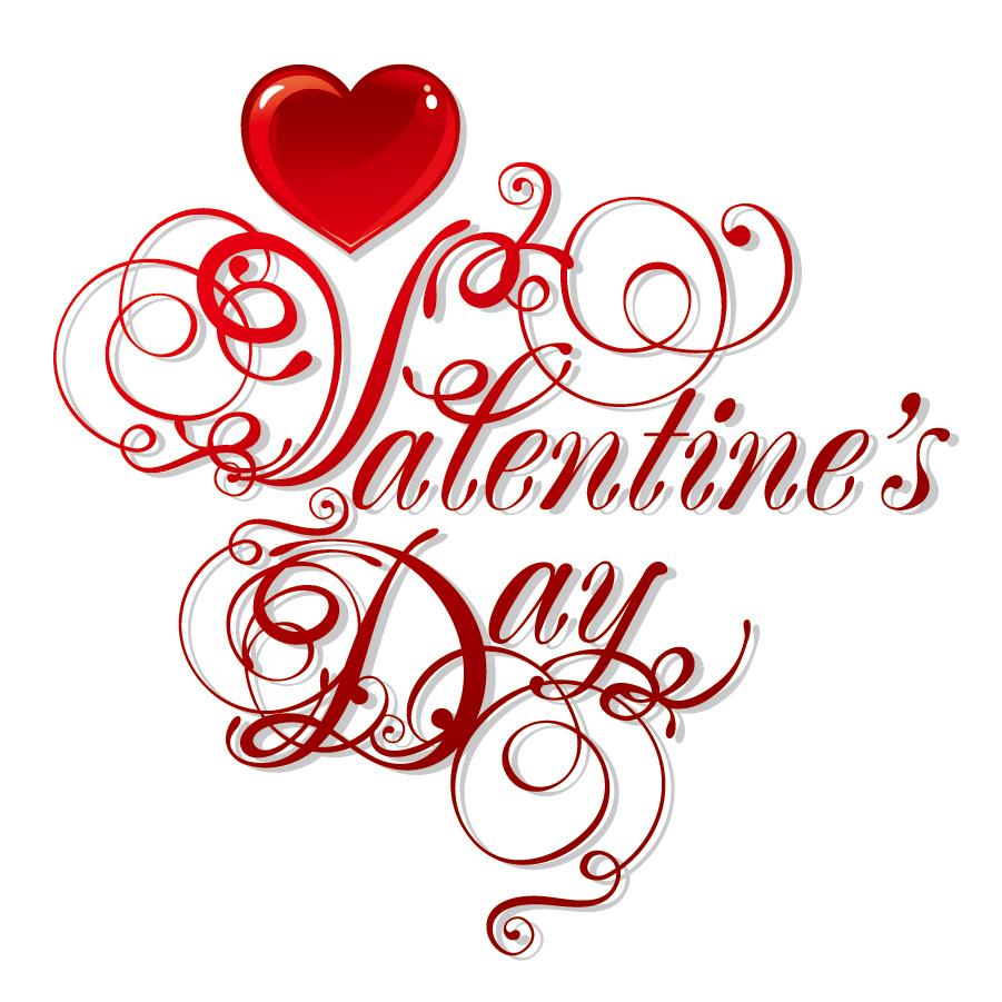 お洒落なバレンタインデーのロゴ テーマ Vector Heart valentine day word theme イラスト素材1