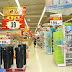 Фото супермаркета Биг Си на Пхукете