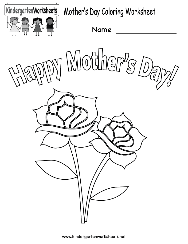 It's just a graphic of Current Mothers Day Printable Activities