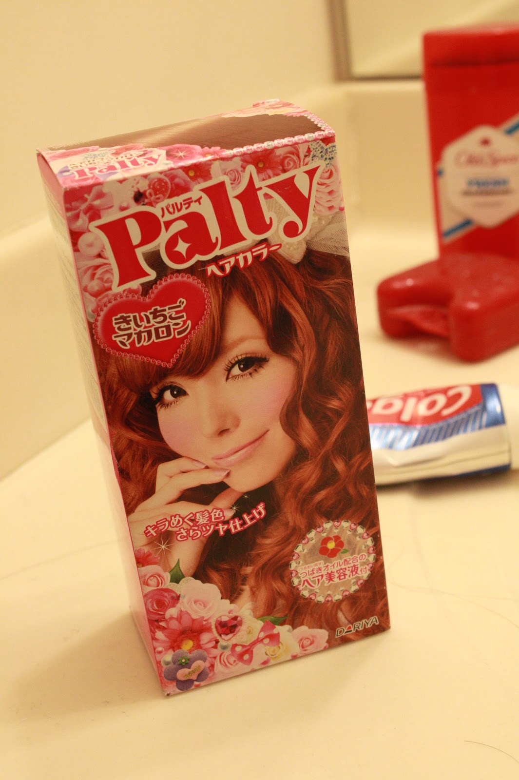 Japanese Hair Dye Anyone Palty Raspberry Macaroon