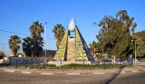 Kairouan Tunisie