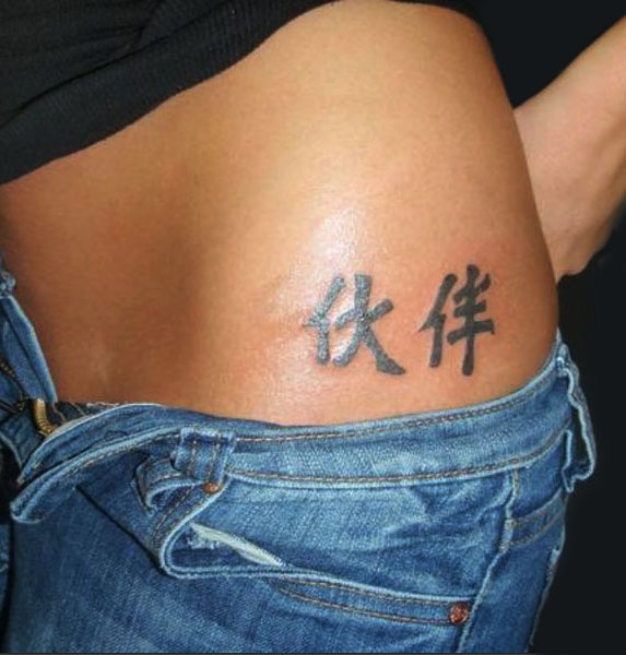 Tattoos With Meaning For Women