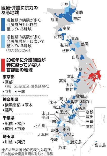 介護 移住 地方 余力 日本地図