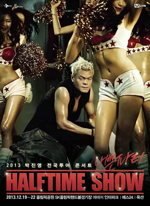 Park Jin Young unveils poster for 'The Halftime Show' concert