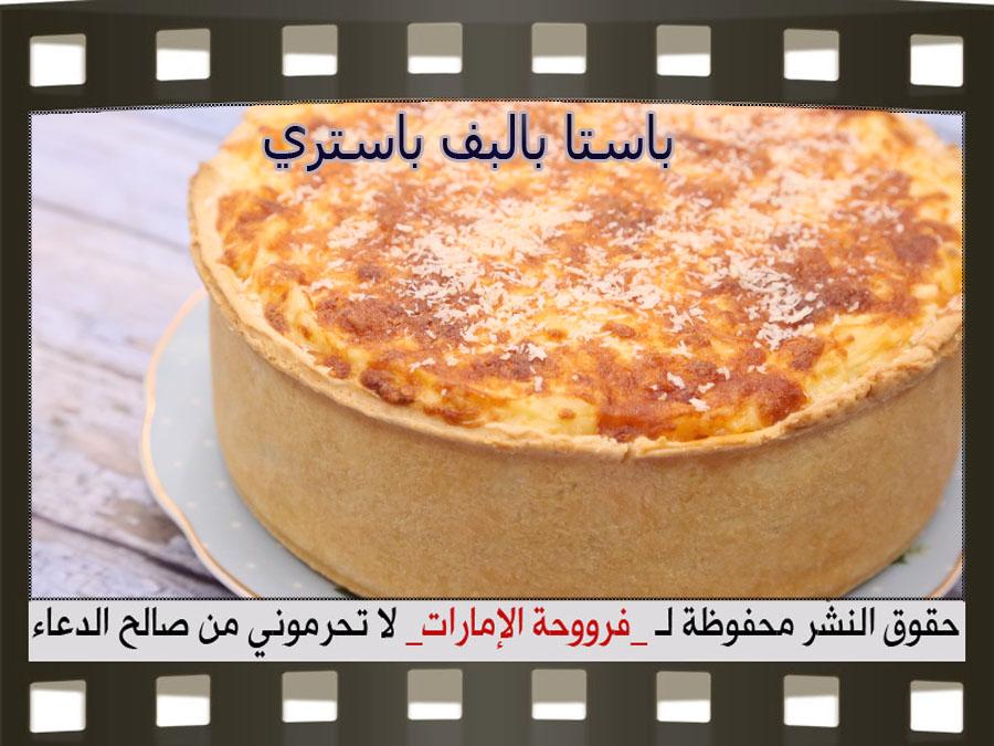 http://1.bp.blogspot.com/-4teH0dfOACM/VZvLVuB5jdI/AAAAAAAASNo/3FTPd32-ig4/s1600/1.jpg