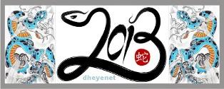 Kartu Ucapan Selamat Tahun Baru Imlek