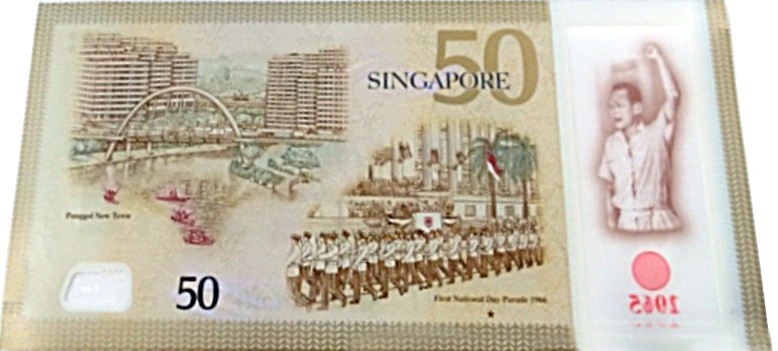 Commemorative currency note $50 backview