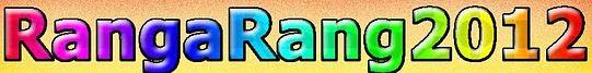 Davar@Rangarang.us