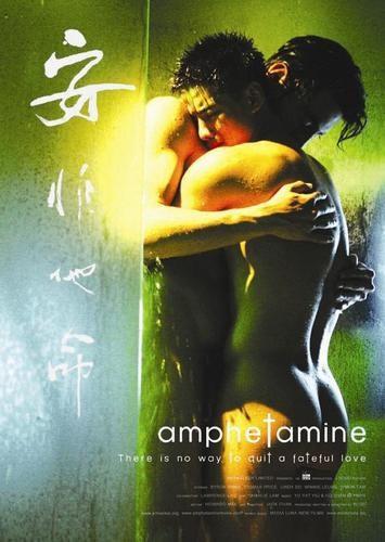 Amphetamine poster [ Free MySpace Sex Comments ]