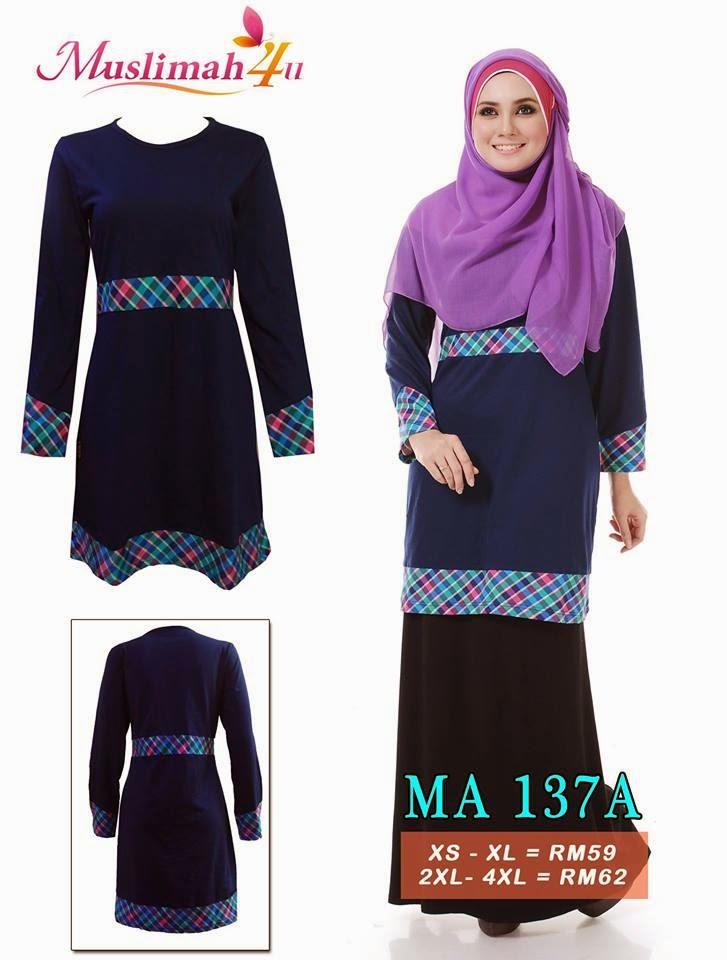 T-shirt-Muslimah4u-MA137A