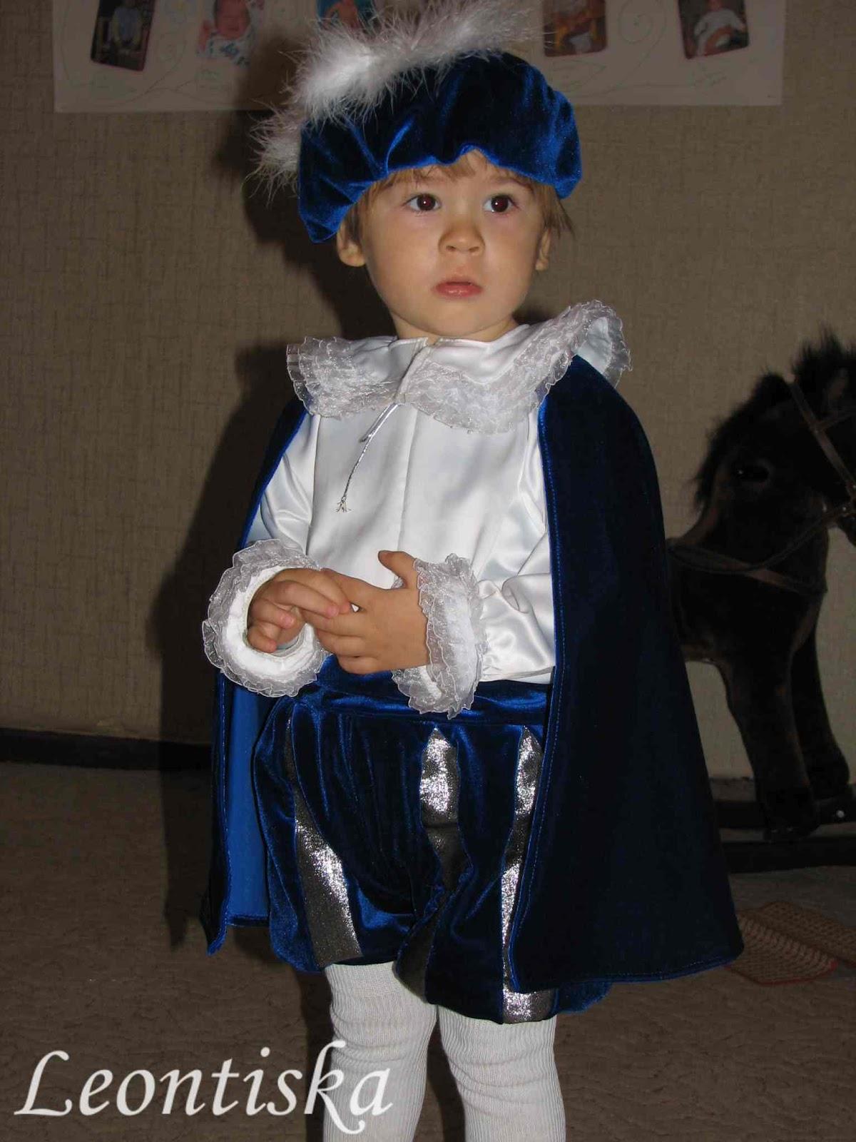 Новогодние костюмы для мальчиков принц своими руками