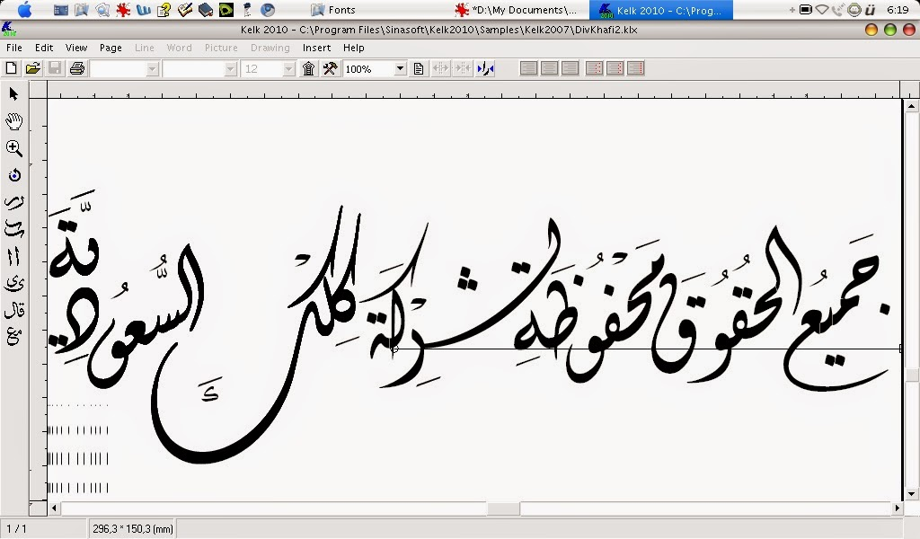 Kelk a calligraphy software azmi g