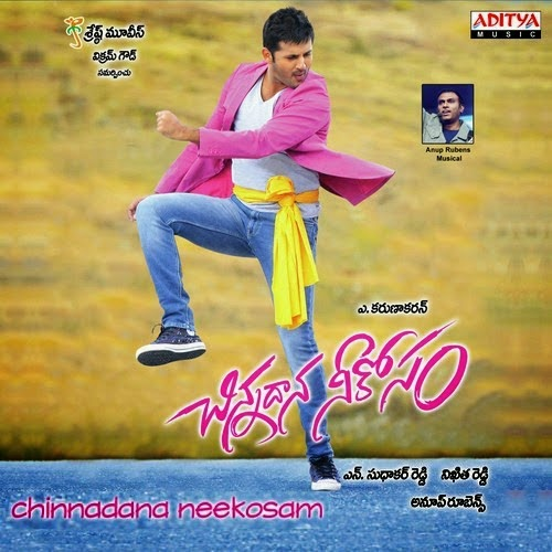 Hacked By Devil 2017 Telugu Mp3 Songs Free Download: Chinnadana Neekosam (2014) Movie Mp3 Songs Free Download
