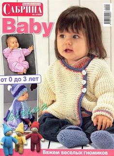 Журнал Сабрина Baby