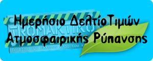 http://www.ypeka.gr/Default.aspx?tabid=708