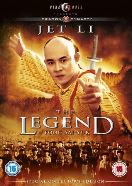poster Phương Thế Ngọc