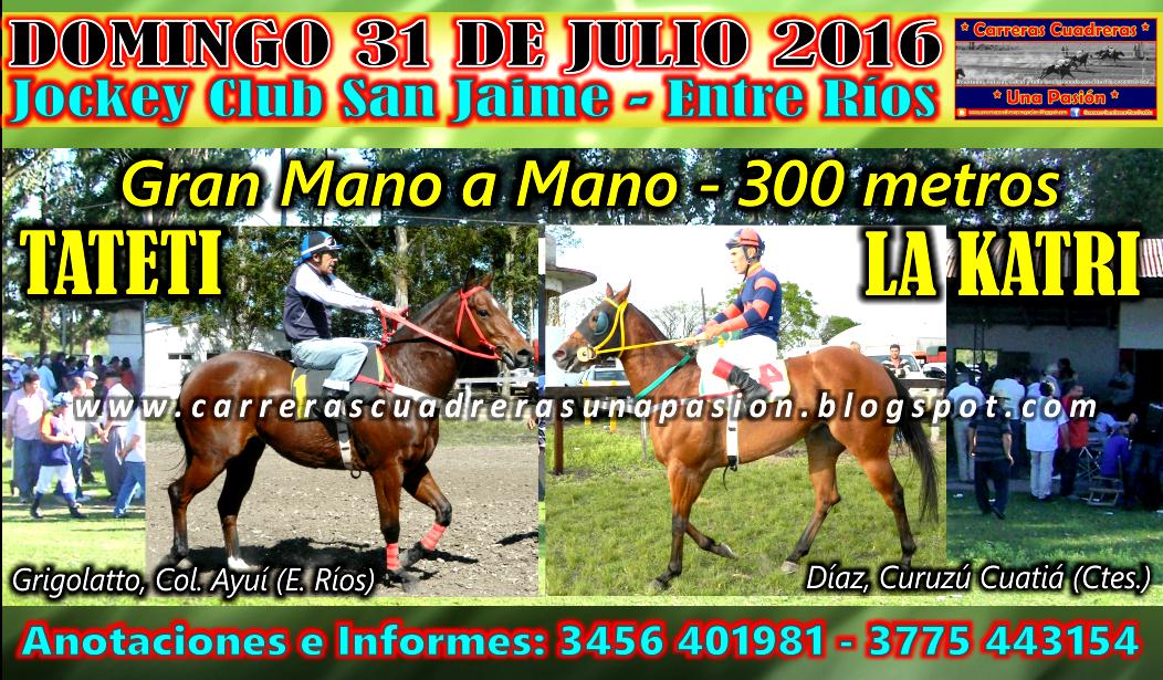 SAN JAIME - CLASICO 300 (2)